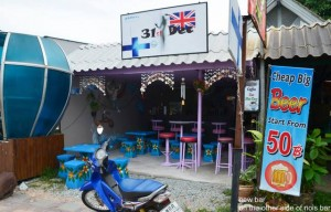 Empty beer bar in the middle of nowhere in Jomtien
