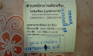 bus-ticket