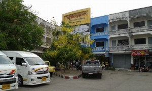 mukdahan-yellow-bus-office