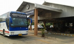 savannakhet-bus-station