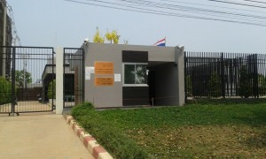 thai-consulate-savannakhet