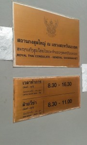 thai-consulate-savannakhet-opening-hours