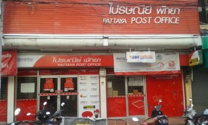 Pattaya Post Office