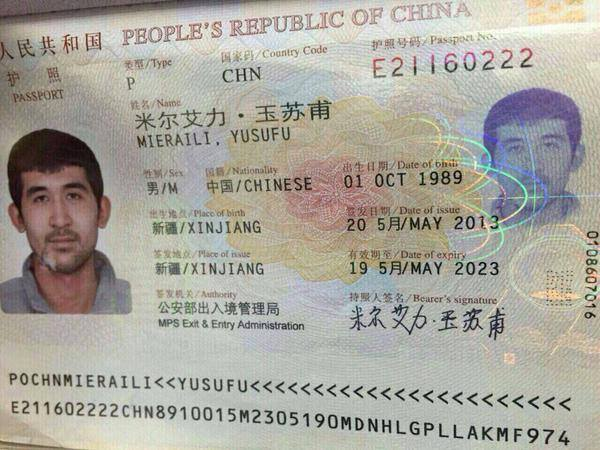 Chinese passport allegedly belonging to bomb suspect