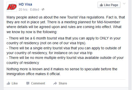 New Thai tourist visa regulations?