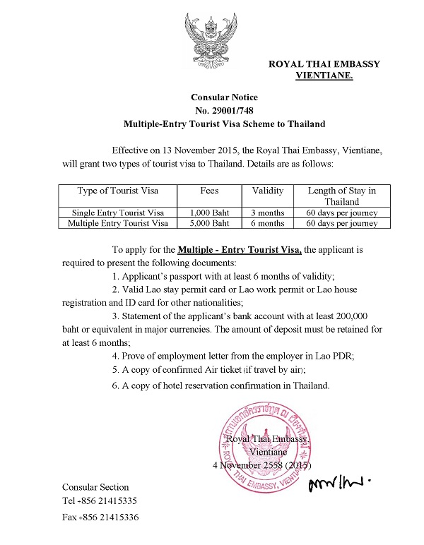 Multiple-entry tourist visa scheme in Vientiane