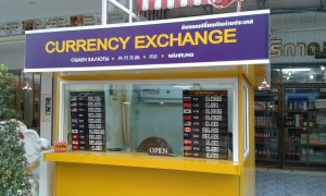 Money Exchange Booth