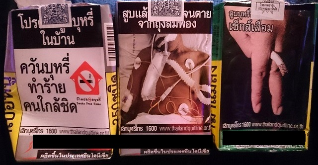 Thai cigarette packs