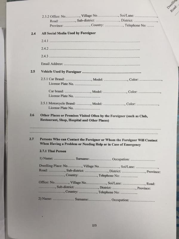 New immigration form 3