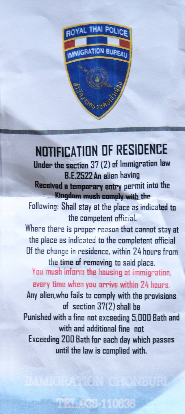 Notification of residence