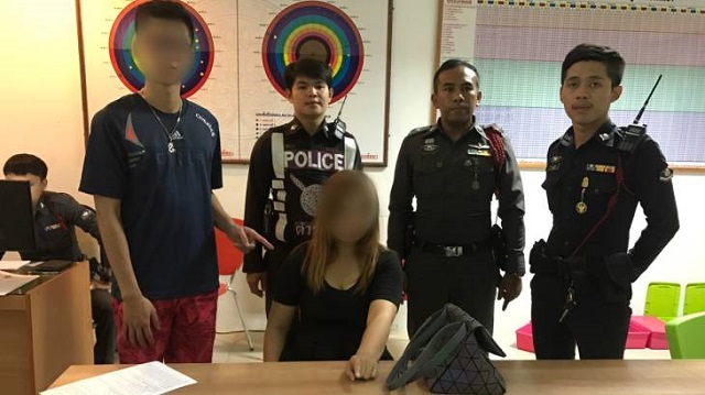 Thai Hooker Robs Tourist to Pay for Son's School Fees