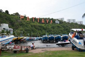 Pattaya sign from Bali Hai Pier