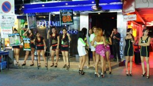 Peppermint AGoGo Walking Street