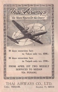 Thai Airways ad from 1953