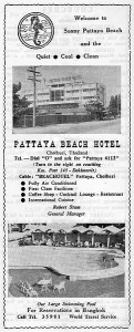 Pattaya hotel ad from 1969