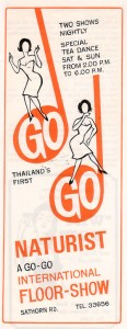 Bangkok GoGo bar ad from 1967
